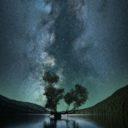 Astrogaol der Wanderer